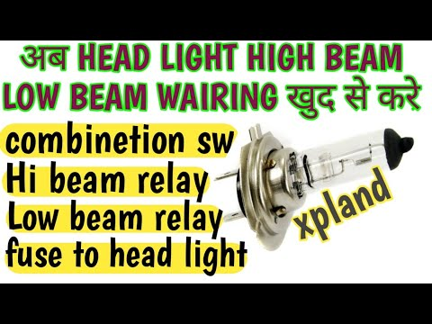 How To Wire Head Light Relay.head Light Relay Wairing Connection.head Light Wairing Daiogram. Xpland