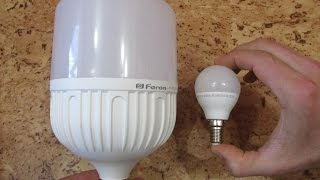 Мощная светодиодная лампа для освещения двора(Моя страница ВКонтакте: https://vk.com/brybak Перед тем как поменять лампу на уличном фонаре решил заснять это видео...., 2016-12-09T15:47:12.000Z)
