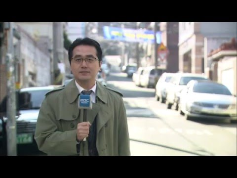 [대구MBC뉴스] 기초생활보장제 개편..생계급여↑주거급여↓