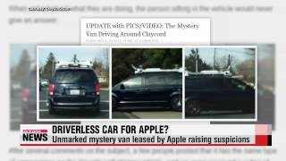 "Mystery van raising suspicions that Apple is developing driverless car   ""애"