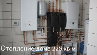 Монтаж отопления в частном доме 220 кв. м.(, 2017-02-07T21:45:04.000Z)