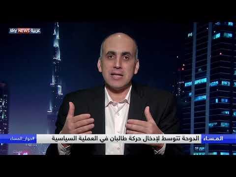الدوحة وسيط دائم إلى جانب الحركات المتطرفة  - نشر قبل 5 ساعة