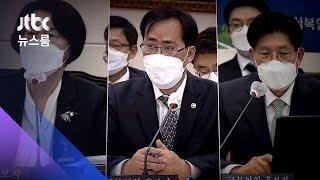 '임·박·노' 청문보고서 재송부…국회에 공 넘긴 청와대…
