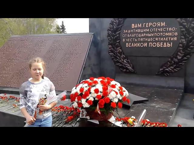 Изображение предпросмотра прочтения – УльянаЛогинова читает произведение «Памятник» (Рублев Георгий)