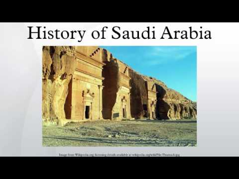 A Brief History Of Saudi Arabia (Brief History)