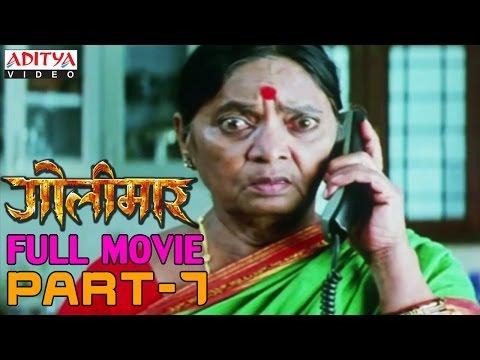 Golimaar Hindi Movie Part 7/13 -...