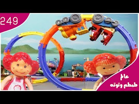 baby dolls toys house fun selected  dolls baby doli play