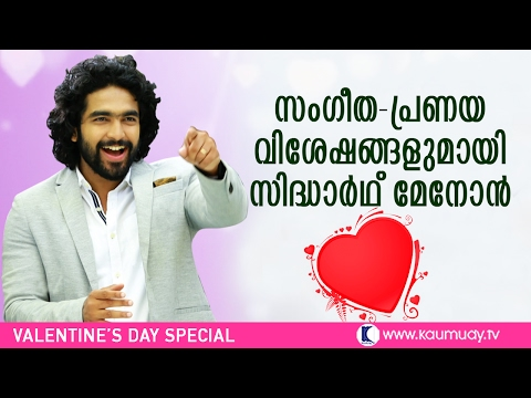 Musical- Love chat with Rockstar Sidharth Menon | Kaumudy TV