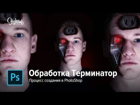 как сделать аватарку из 2 фото
