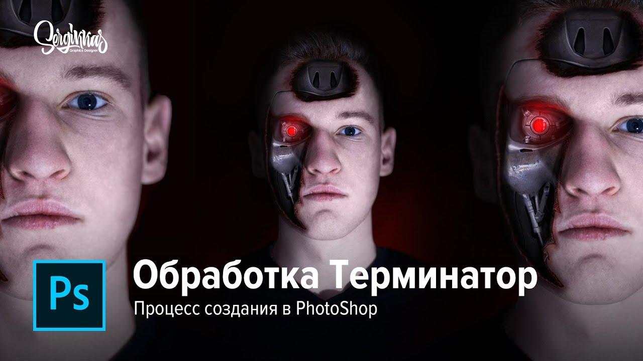 Как сделать аватарку как у Дмитрия  Портнягина