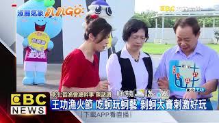 燈塔系列之芳苑燈塔 台灣本島最年輕燈塔