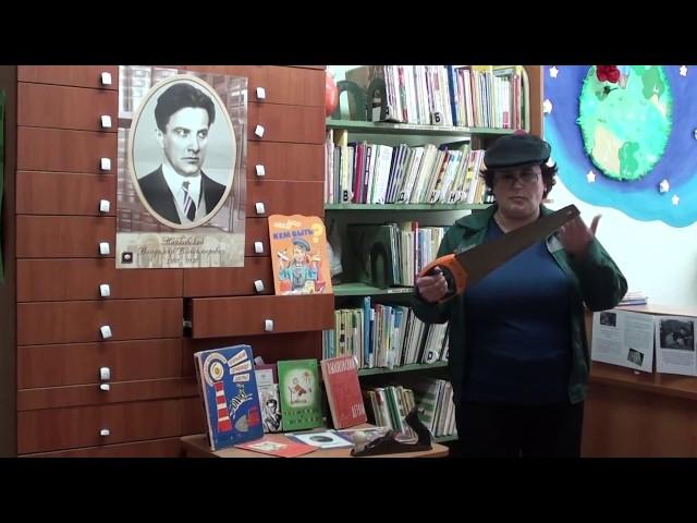Изображение предпросмотра прочтения – «Детский отдел Еткульской сельской библиотеки» читает отрывок изпроизведения «Кем быть?» В.В.Маяковского