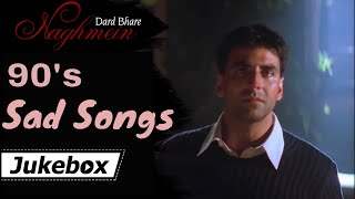 vuclip Best Of 90's Sad Songs JUKEBOX (HD) - Dard Bhare Naghmein - Evergreen Hindi 90's Romantic Songs