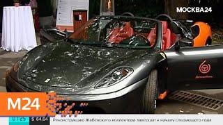Новости России и мира за 5 августа - Москва 24