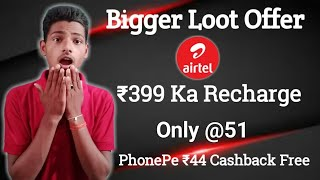 [3.97 MB] Biggest Loot Offer, ₹399 Recharge Only ₹51.Phonepe ₹44 Offer. Paisawaps Offer.