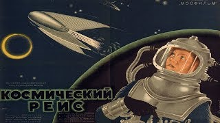 Космический рейс (1935) в хорошем качестве смотреть онлайн