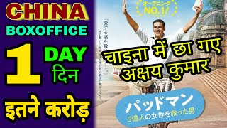 Akshay kumar Padman first day Collection in China, padman Blockbuster in china, Padman Collection