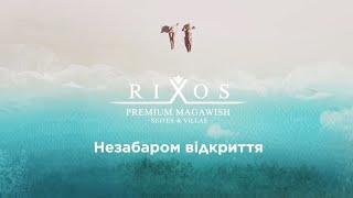 Rixos Premium Magawish 5