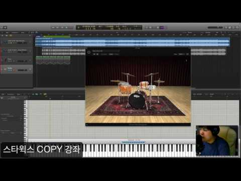 Justin Timberlake - Cant Stop The Feeling | Reprod. by Starwixx | #1 Logic pro X