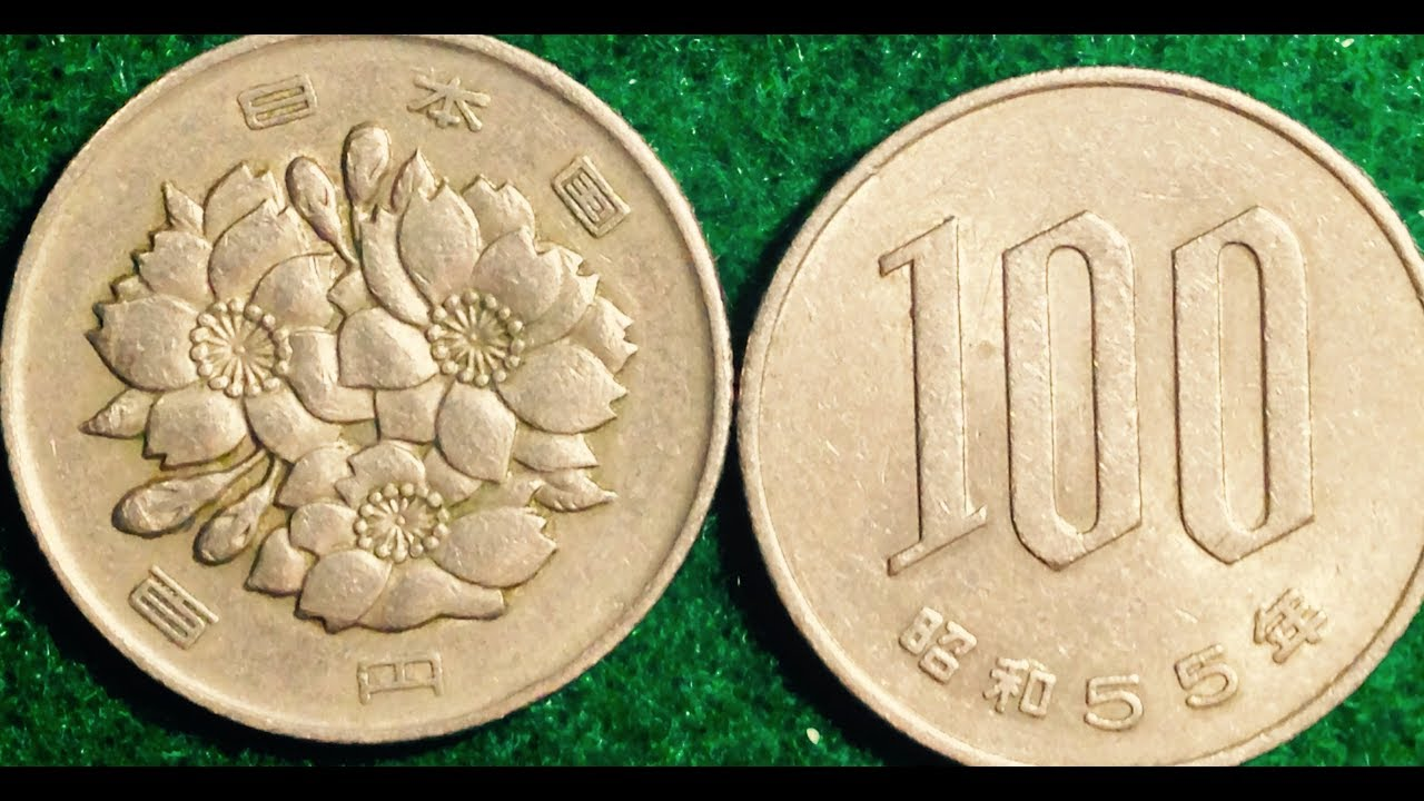100 Yen Coin Of An 42 63 1967 1988