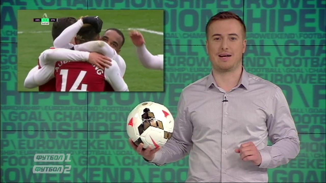 Английские каналы про футбол