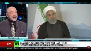 Russia, China working with Iran on Gulf security – fmr Pentagon official