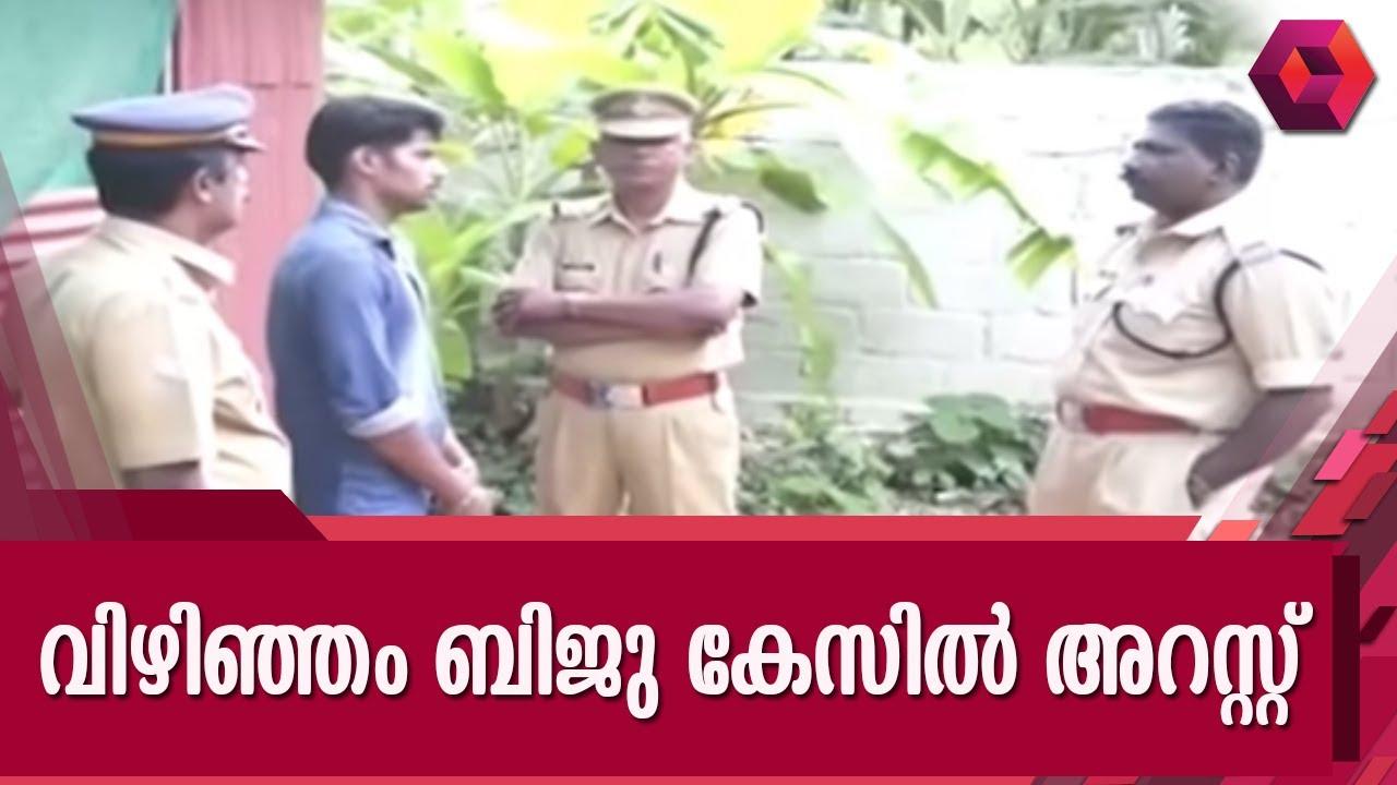 Vizhinjam Biju Murder Case: Fifth Accused Arrested