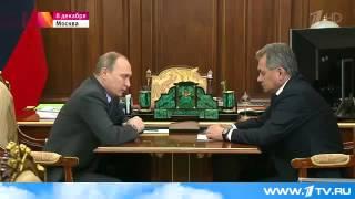 Первый канал  Официальный сайт  Новости  Премьеры  Вещание   09 12 2015