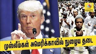 """Trump's """"Muslim ban"""