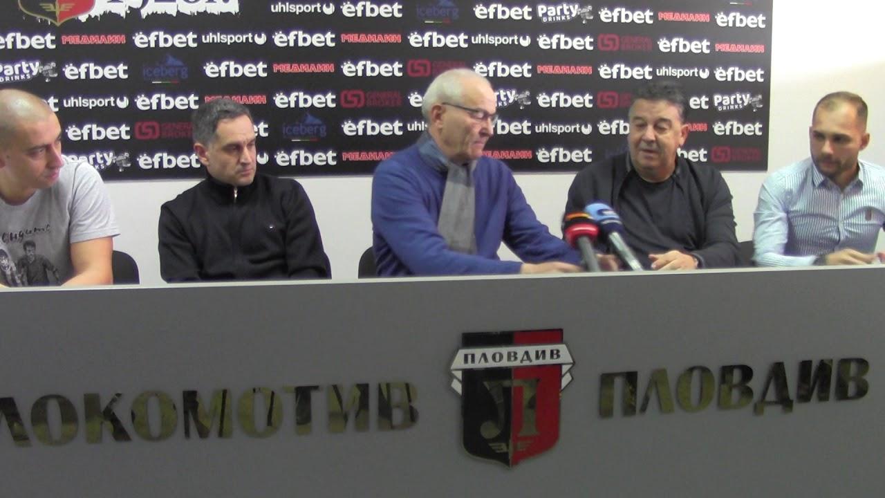 LokomotivTV: Пресконференция за откриването на скулптура на Аян Садъков
