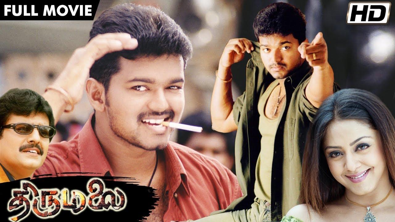 Download திருமலை | Thirumalai Tamil Full Movie HD | Romantic Action Film | Vijay, Jyothika, Vivek, Raguvaran