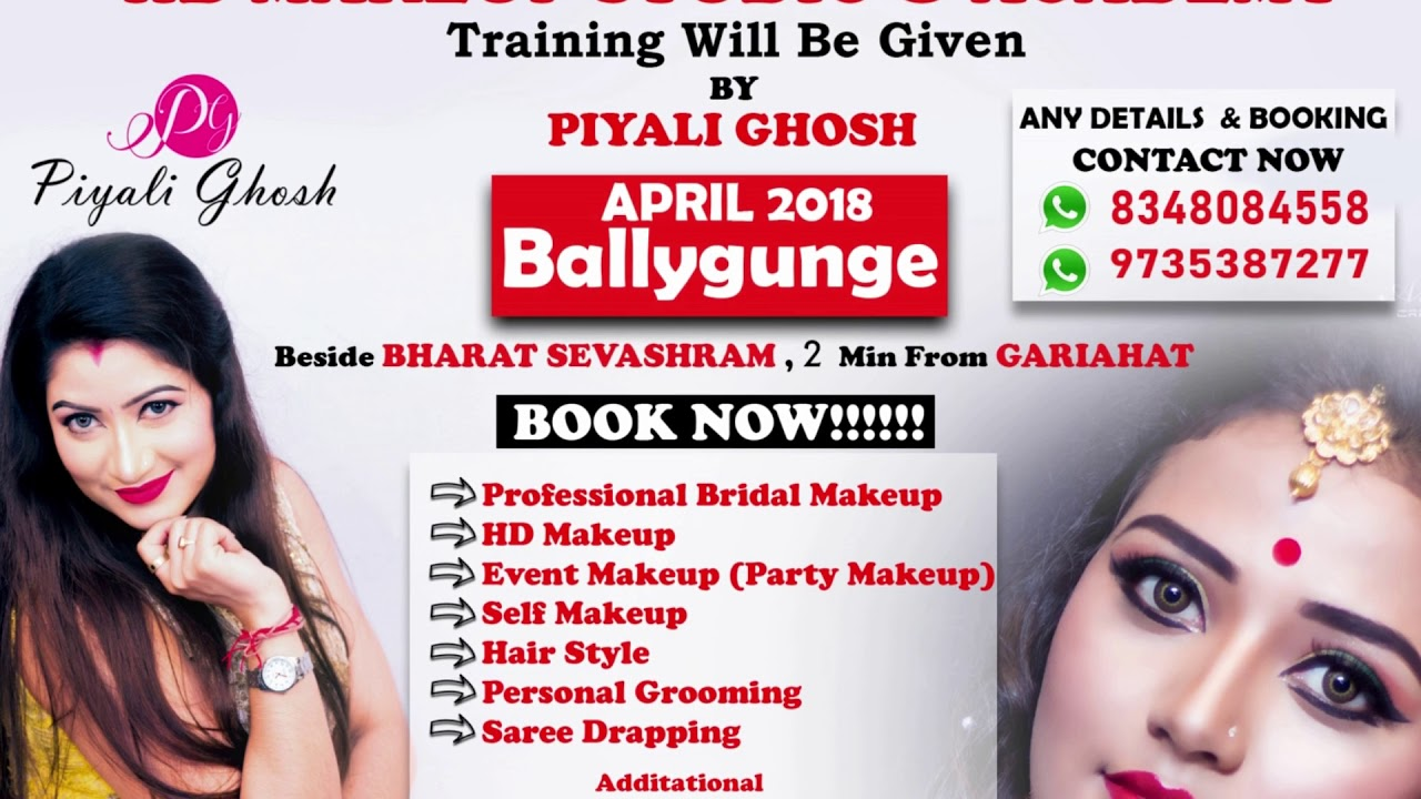Makeup Training By Piyali Ghosh Now In Kolkata Batch April 2018
