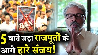 5 Big Points Sanjay Leela Bhansali Reluctantly Accepted for PADMAVATI Release !