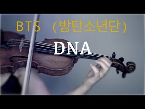 BTS (방탄소년단) - 'DNA' for violin and piano (COVER)
