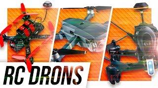 видео Возможности любительских и профессиональных дронов