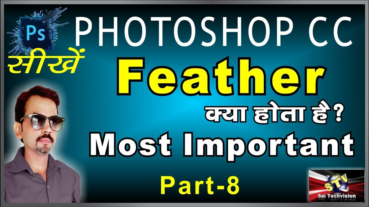 how to use photoshop cs2 in hindi