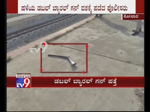 An Old Double Barrel Gun Found on Railway Platform in Kolar