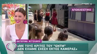 Κατερίνα Αγγελάκη: Γι' αυτό αποχώρησα από το GNTM - Ευτυχείτε! 17/10/2019 | OPEN TV