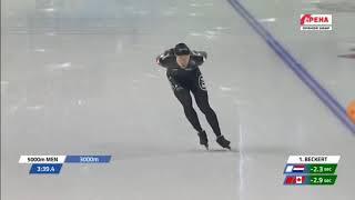 Свен Крамер & Я.Блумен 5000 м 3 этап КМ (Калгари, Канада)