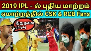 Aniket Singh Youtub king! IPL AUCTION OR RETENTION VIDEOS.FULL hd latest New 2018.