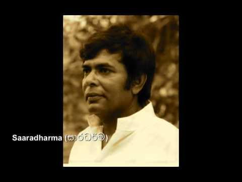Saaradharma සාරධර්ම by Prof. W.S.Karunaratne