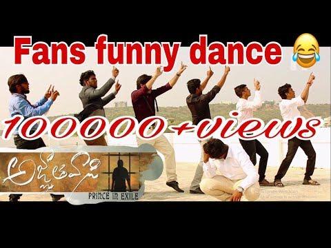 Kodakaa Koteswar Rao Best Dance cover by fans || Agnyaathavaasi || Pawan Kalyan ||Trivikram||Anirudh