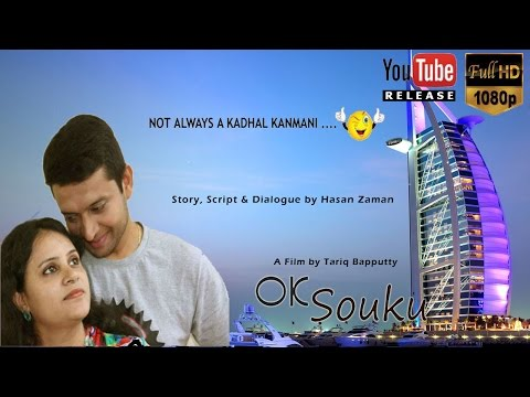OK Souku - Malayalam Comedy Short Film 2015 HD