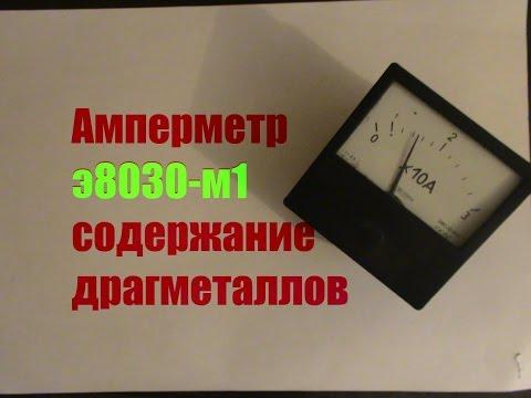 Покупка реле РЭС22, цены и фото,содержание драгметаллов в реле