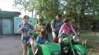 """Первый клип группы """"ВЕСЕЛЬЧАКИ"""" Timber."""