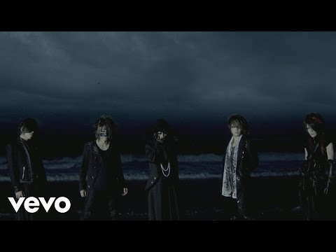 the GazettE - UNDYING