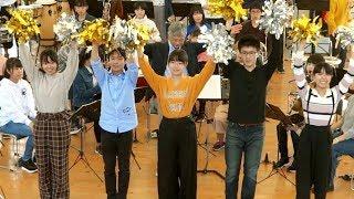 浜松北高校 吹奏楽部「POP STAR」