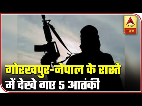 5 Terrorists Infiltrate Through Indo-Nepal Border, NIA Issues Alert| Super 40 | ABP News