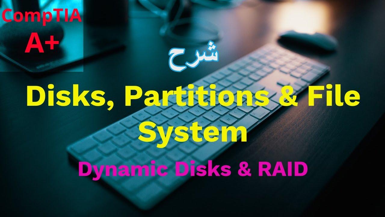 12- CompTIA A+ | Dynamic Disks & RAID