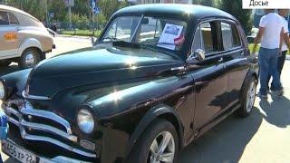 В Барнауле готовят выставку ретро-автомобилей